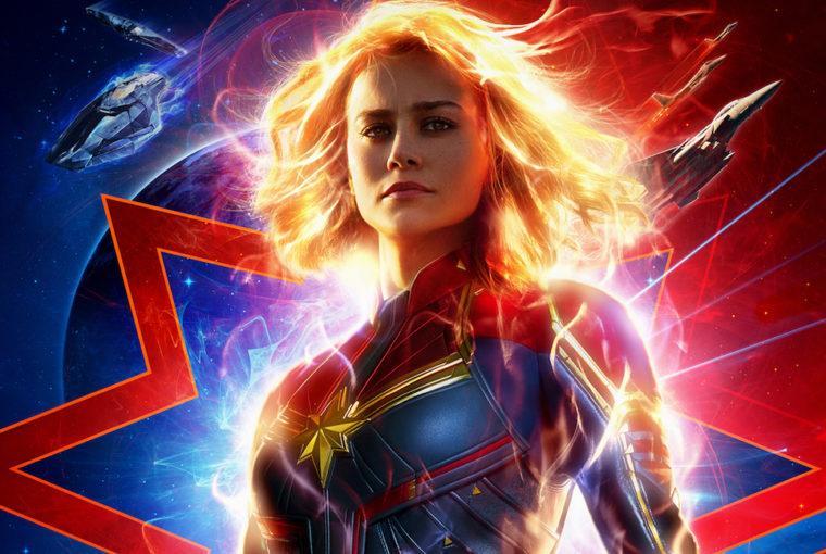 I Have A Secret About The New Film Captain Marvel!